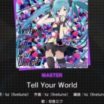 プロジェクトセカイ (Project SEKAI) : Tell Your World [MASTER]