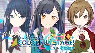 『Project Sekai: Colorful Stage! ft. Hatsune Miku』Updated Song List 3.1! (3DMV) [OFFICIAL LIST]